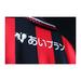 CONSADOLE SAPPORO P1ST CHANATHIP NO.18 JERSEY UNISEX Red / Black