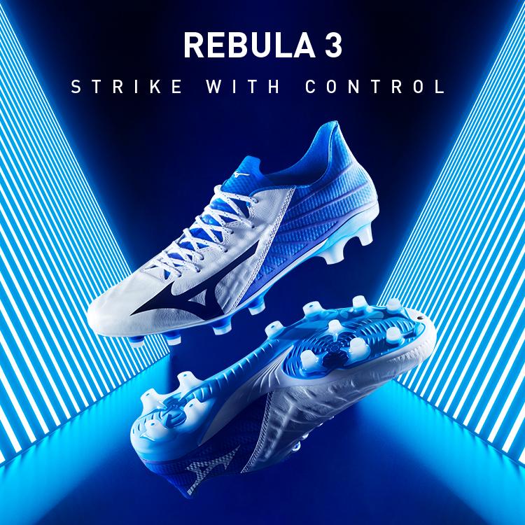 rebula 3 football shoes inazuma